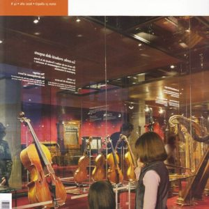 Revista de Museologia